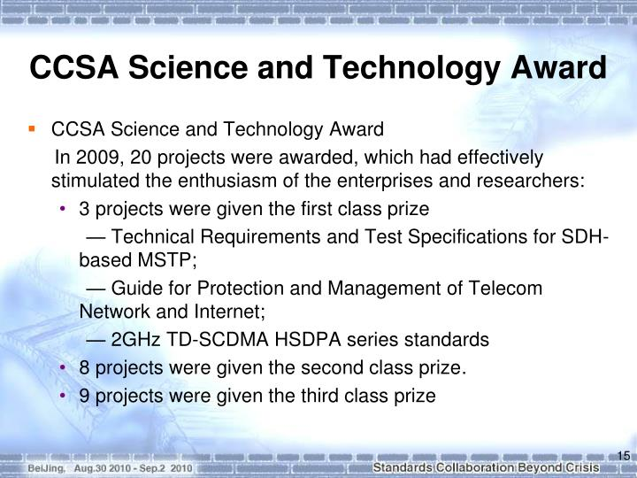 CCSA Science and Technology Award
