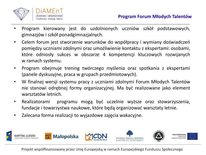 Program Forum Młodych Talentów