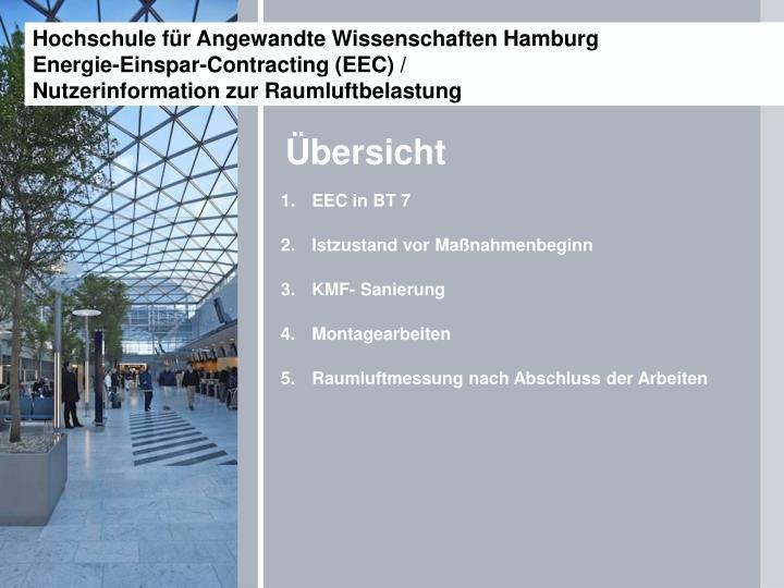 Hochschule für Angewandte Wissenschaften Hamburg