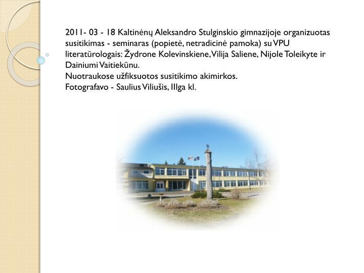2011- 03
