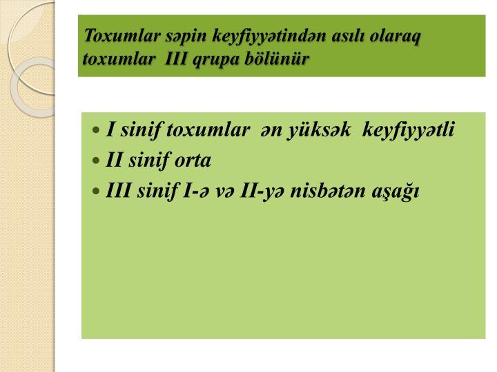 Toxumlar səpin keyfiyyətindən asılı olaraq toxumlar  III qrupa bölünür