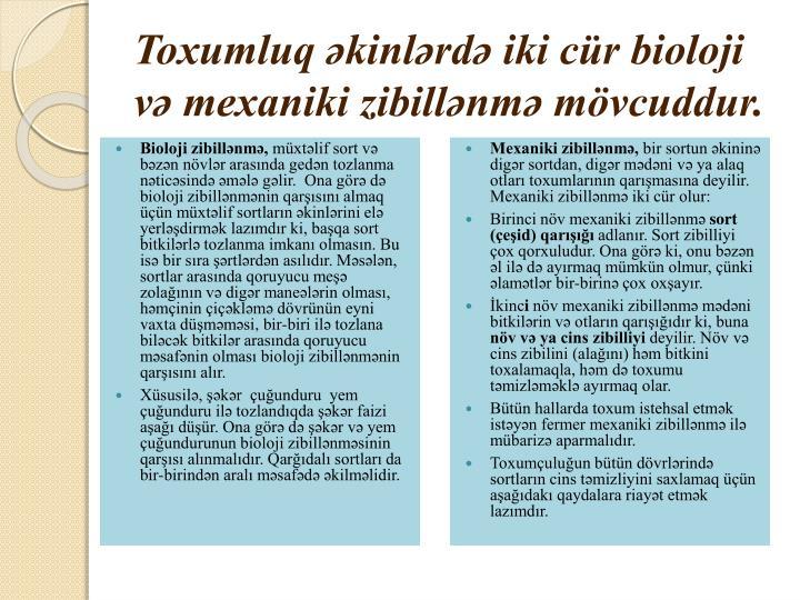 Toxumluq əkinlərdə iki cür bioloji və mexaniki zibillənmə mövcuddur.