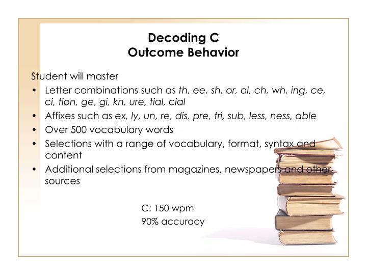 Decoding C