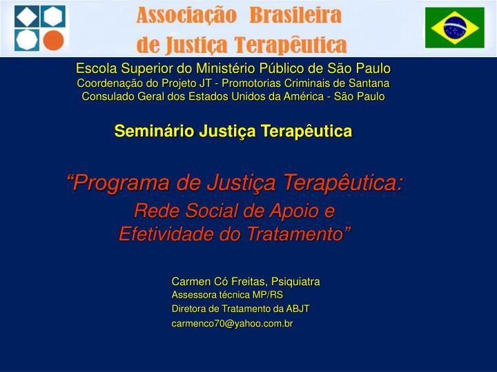 Escola Superior do Ministério Público de São Paulo