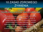 10 zasad zdrowego ywienia2