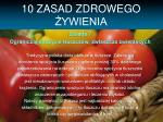 10 zasad zdrowego ywienia6