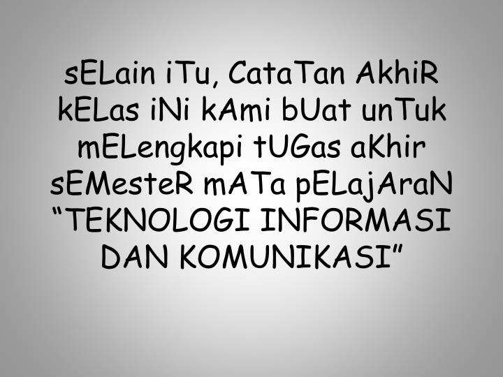 sELain