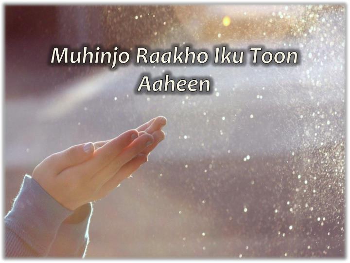 Muhinjo Raakho Iku Toon Aaheen