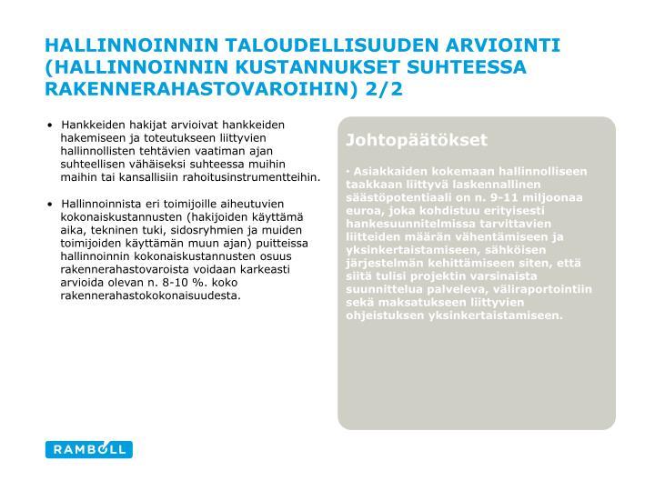 Hallinnoinnin taloudellisuuden arviointi (hallinnoinnin kustannukset suhteessa rakennerahastovaroihin) 2/2