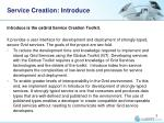 service creation introduce