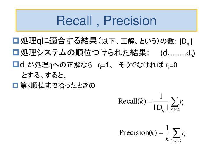 Recall , Precision