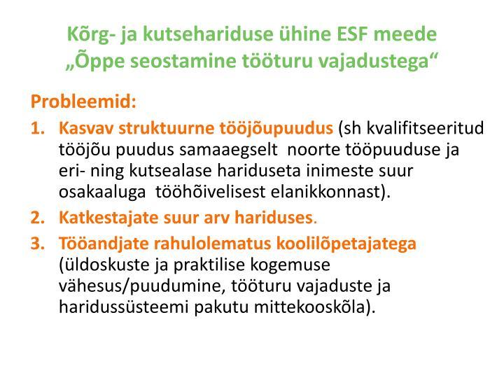 Kõrg- ja kutsehariduse ühine ESF meede