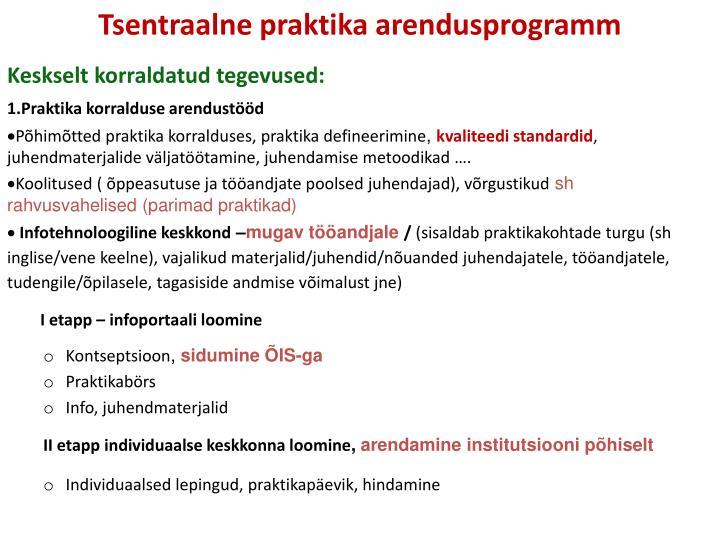 Tsentraalne praktika arendusprogramm