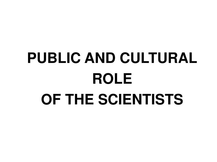 PUBLIC AND CULTURAL