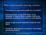 why experimental steering criteria