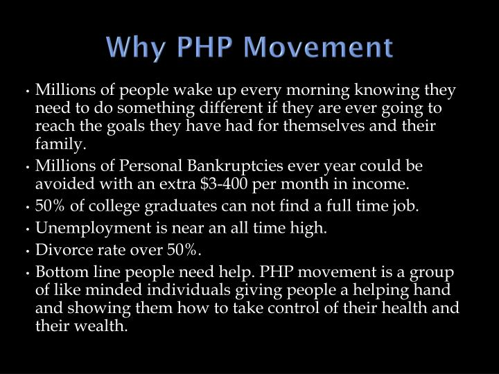Why php movement