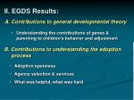 ii egds results