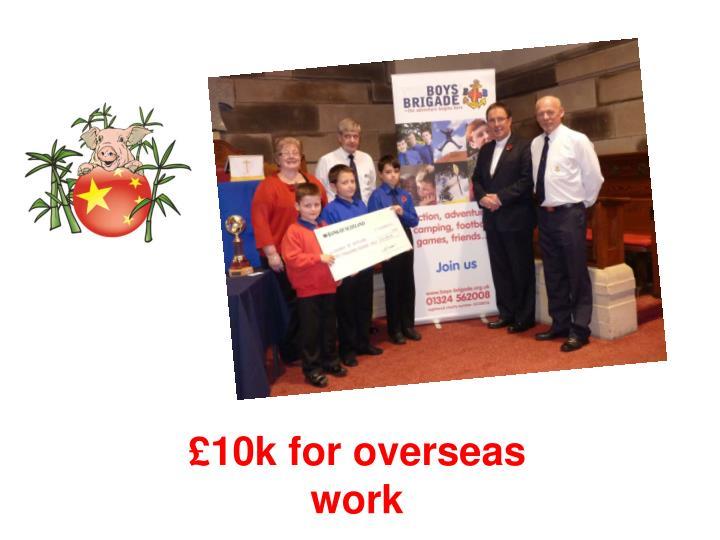 £10k for overseas work
