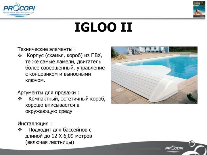 IGLOO II