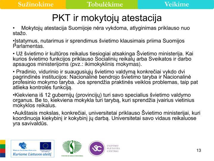 PKT ir mokytojų atestacija