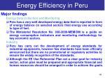 energy efficiency in peru1