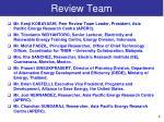 review team