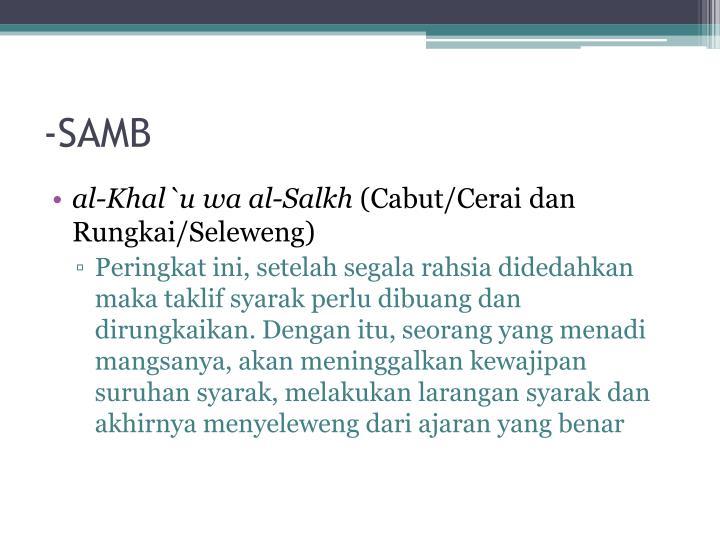 -SAMB