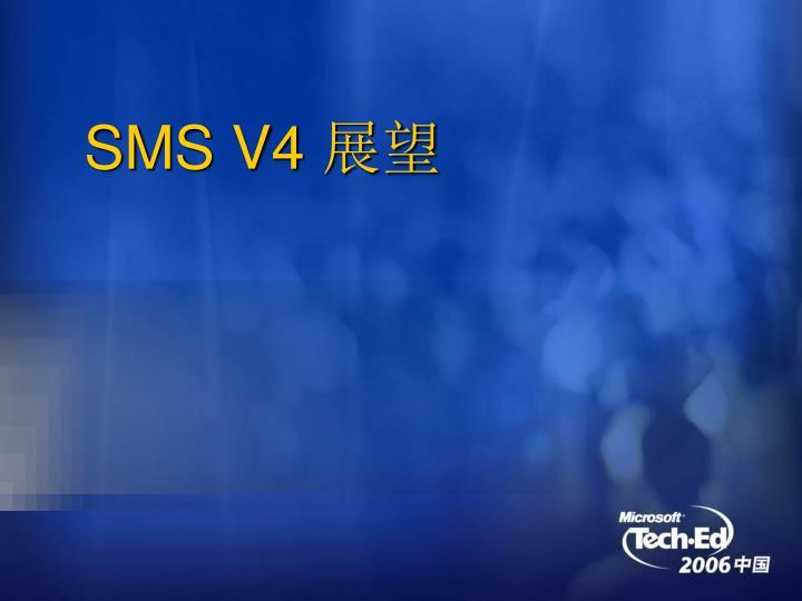 SMS V4