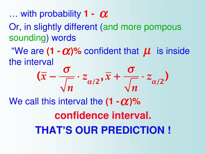 … with probability