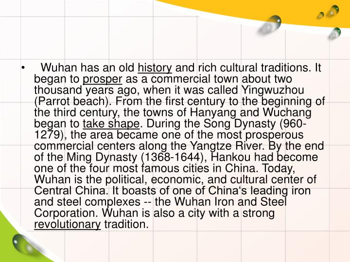 Wuhan has an old