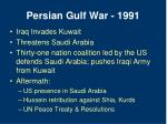 persian gulf war 1991