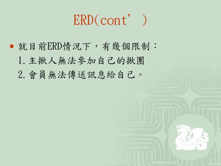 ERD(cont')