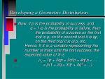 developing a geometric distribution