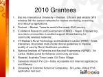 2010 grantees