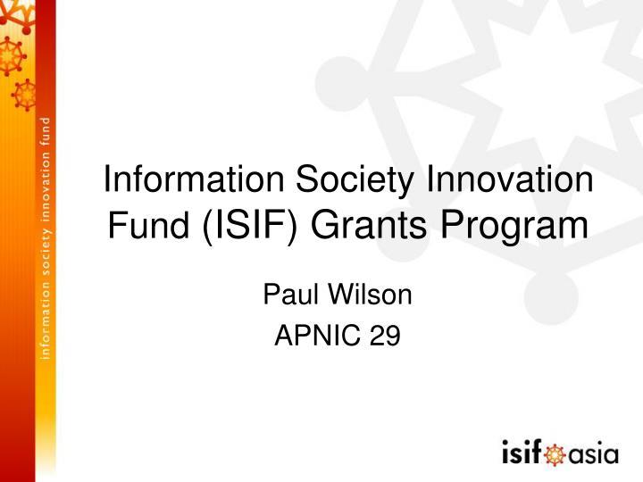 information society innovation fund isif grants program