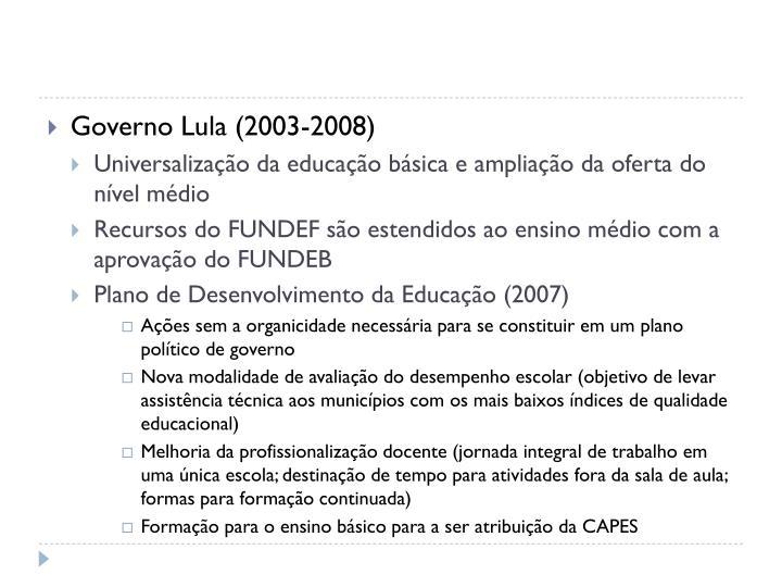 Governo Lula (2003-2008)