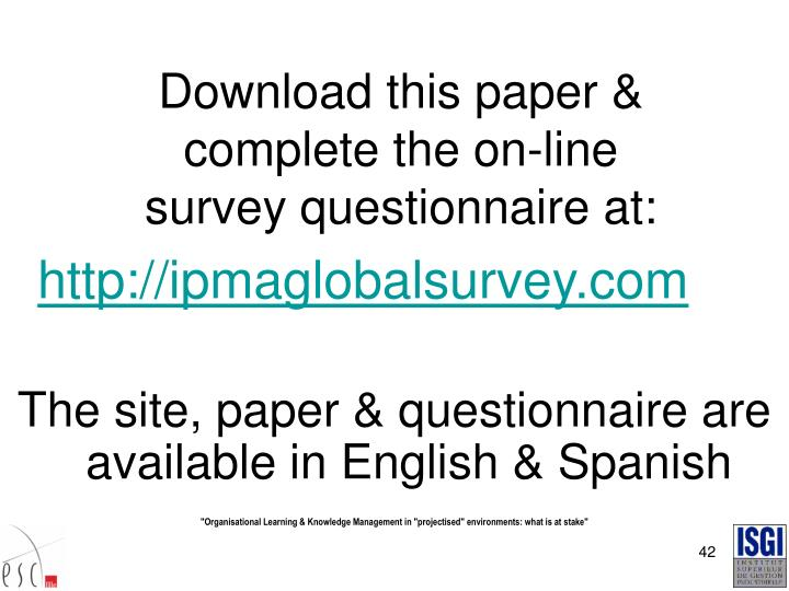 Download this paper & complete the on-line