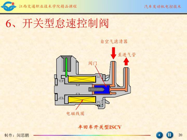 自空气滤清器