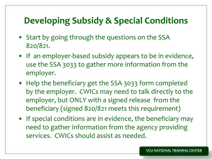 Developing Subsidy & Special Conditions