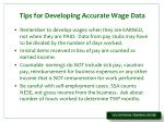 tips for developing accurate wage data