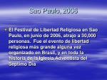 sao paulo 2006