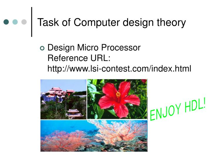 Task of Computer design theory