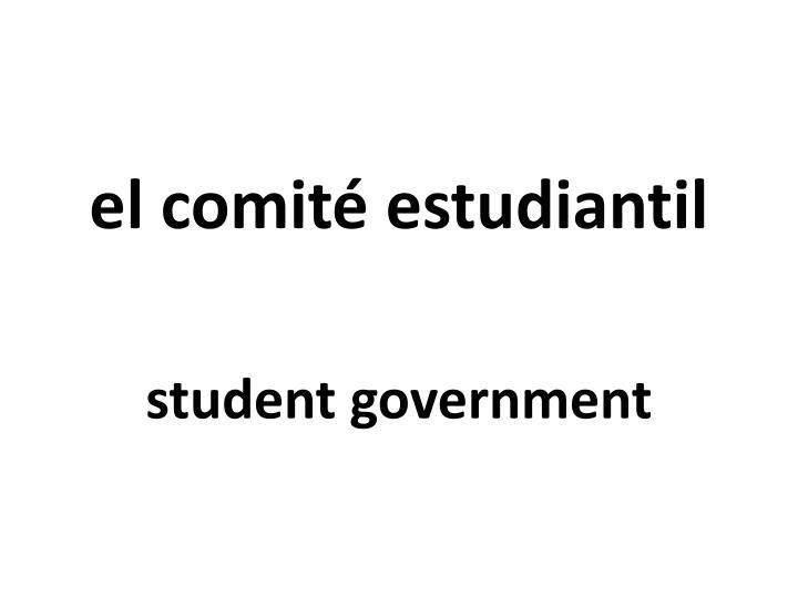 el comité estudiantil