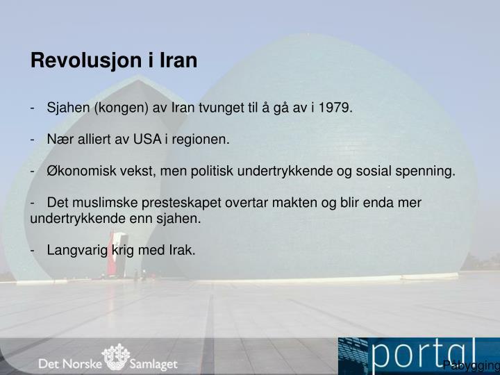 Revolusjon i Iran
