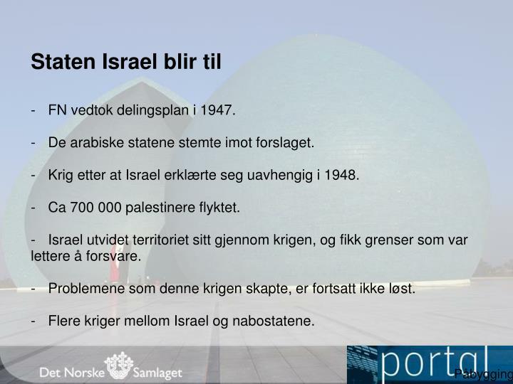 Staten Israel blir til