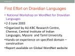 first effort on dravidian languages