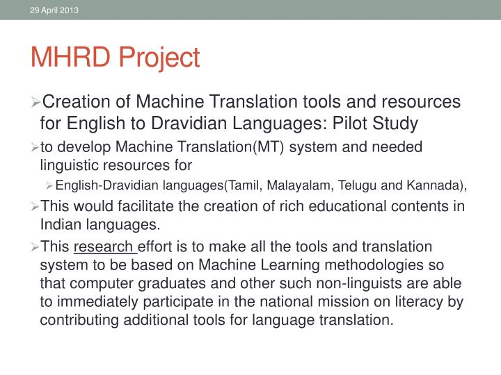 MHRD Project