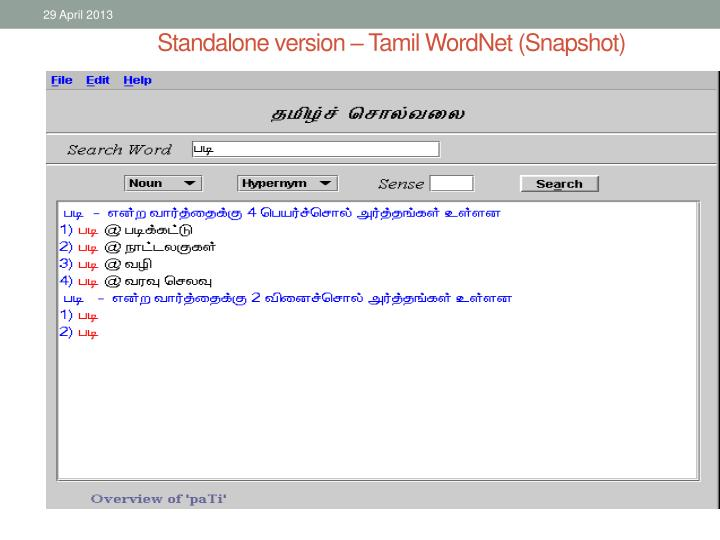 Standalone version – Tamil WordNet (Snapshot)