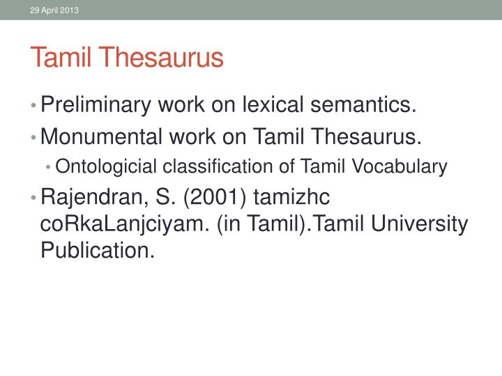 Tamil Thesaurus