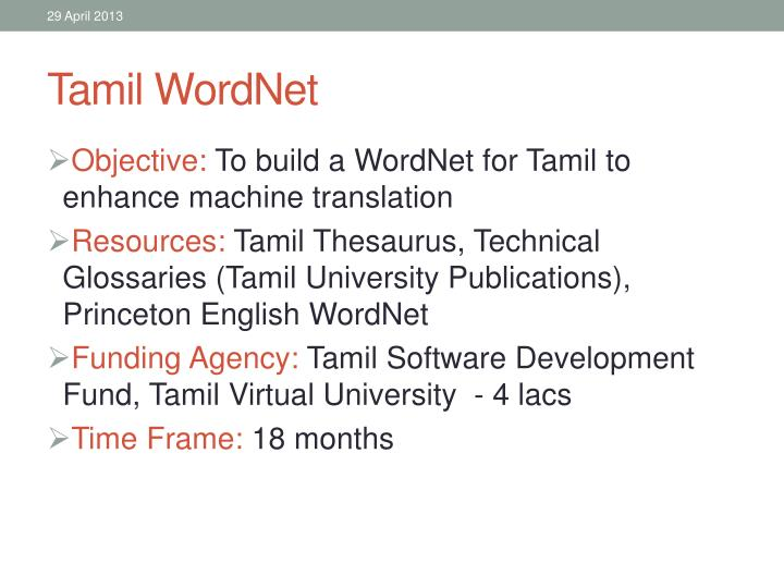 Tamil WordNet